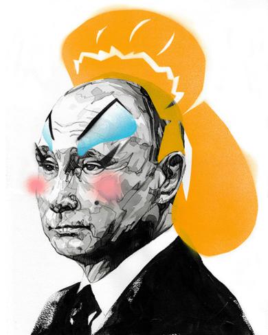 Putin/Divine|DibujodeIvory| Compra arte en Flecha.es