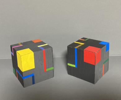 Cube ab|EsculturadeLuis Medina| Compra arte en Flecha.es