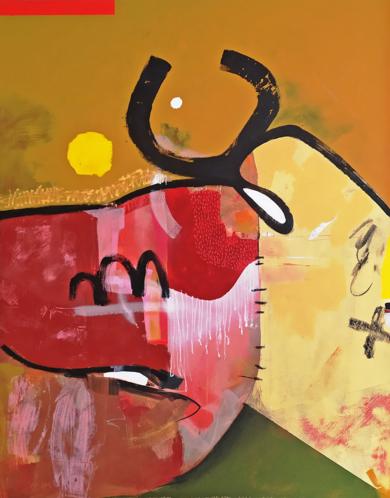 It was always there|PinturadeHéctor Glez| Compra arte en Flecha.es