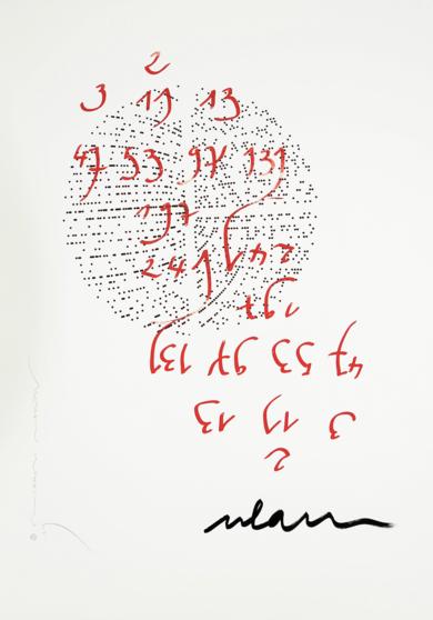 © Curvisme 432 - Ulam|Obra gráficadeRICHARD MARTIN| Compra arte en Flecha.es