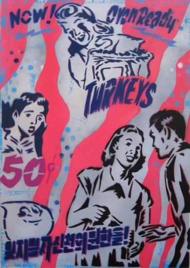 Turkeys|PinturadeCarlos Madriz| Compra arte en Flecha.es