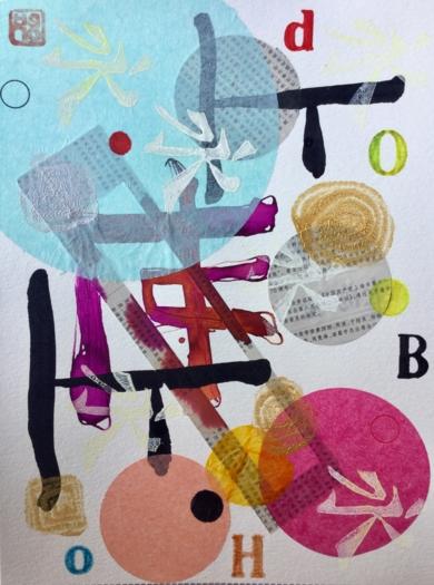 Divertimento I CollagedeOlga Moreno Maza  Compra arte en Flecha.es