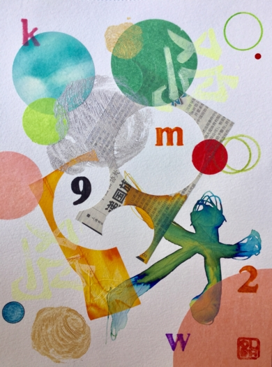 Divertimento II CollagedeOlga Moreno Maza  Compra arte en Flecha.es