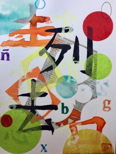 Divertimento VI CollagedeOlga Moreno Maza  Compra arte en Flecha.es