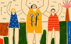 YO LA TENGO poster|DibujodeInma Lorente| Compra arte en Flecha.es