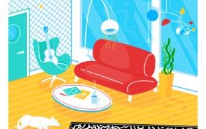 Inside Worlds 4|DibujodeLouis Grosperrin| Compra arte en Flecha.es