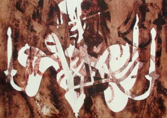 haunted Bovary|CollagedeInés Azagra| Compra arte en Flecha.es