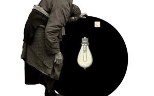 Agujero negro nº 16|CollagedeGabriel Aranguren| Compra arte en Flecha.es