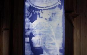 Onna bugueisha II|Obra gráficadePablo Mercado| Compra arte en Flecha.es