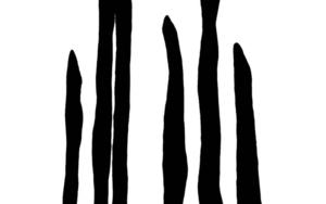 C1, Proyecto Dualidad|EsculturadeCarmen Mora| Compra arte en Flecha.es