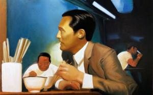 Mr. Chow Mo-Wan|PinturadePablo Colomo| Compra arte en Flecha.es