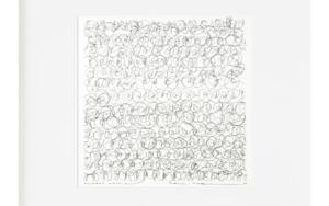 Curvismo - 156 Obra gráficadeRICHARD MARTIN  Compra arte en Flecha.es