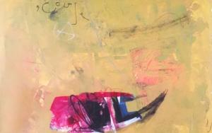 Cosmo|PinturadeHéctor Glez| Compra arte en Flecha.es