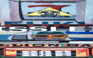 Reissleine ( rip cord)|PinturadeDirk Großer| Compra arte en Flecha.es
