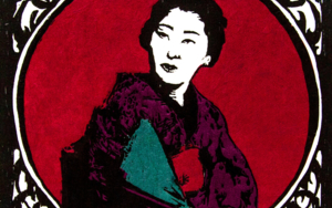 Japanese|CollagedeAlicia Calbet| Compra arte en Flecha.es