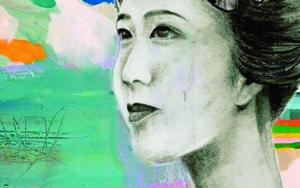 Viaje a Nara CollagedeANA  SOLER   FERNÁNDEZ  Compra arte en Flecha.es