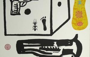1989-10 Obra gráficadeFerrán García Sevilla  Compra arte en Flecha.es