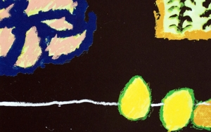 El Acantilado del Tren Mineral (II) DibujodeAlberto Corazón  Compra arte en Flecha.es