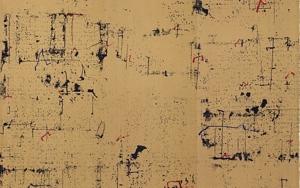 Puntos y Manchas en Positivo Obra gráficadeEnrique Brinkmann  Compra arte en Flecha.es