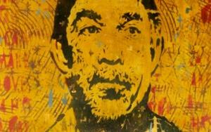 Alexis|Obra gráficadeCarlos Madriz| Compra arte en Flecha.es