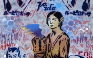 El Perdón|PinturadeCarlos Madriz| Compra arte en Flecha.es