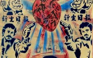 The Heart|PinturadeCarlos Madriz| Compra arte en Flecha.es