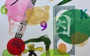 Divertimento IV|CollagedeOlga Moreno Maza| Compra arte en Flecha.es
