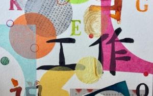 Divertimento VIII CollagedeOlga Moreno Maza  Compra arte en Flecha.es
