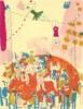 Figuras en el alambre | Obra gráfica de Belén Elorrieta | Compra arte en Flecha.es