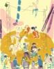 Escena circense | Obra gráfica de Belén Elorrieta | Compra arte en Flecha.es