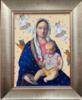 Virgen Guapa de la magia | Pintura de Paco Sánchez | Compra arte en Flecha.es