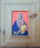 Guapita de las perlas | Pintura de Paco Sánchez | Compra arte en Flecha.es