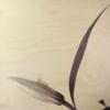 ME CIERRO | Digital de MARINI,CATE | Compra arte en Flecha.es