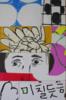 521 Version Mismatch | Pintura de Nadia Jaber | Compra arte en Flecha.es