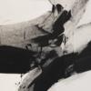 ETTE | Pintura de Palma Alvariño | Compra arte en Flecha.es