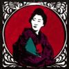 Japanese   Collage de Alicia Calbet   Compra arte en Flecha.es