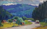 Mountain Landscape   Pintura de Bessaraba Leonid Pavlovich   Compra arte en Flecha.es